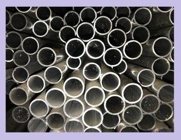 Снижение цен на алюминиевые трубы до 750 руб. за кг.