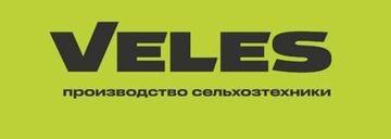 """""""VELES"""" объявляет акцию на бороны типа АГС и БТ всех типоразмеров."""