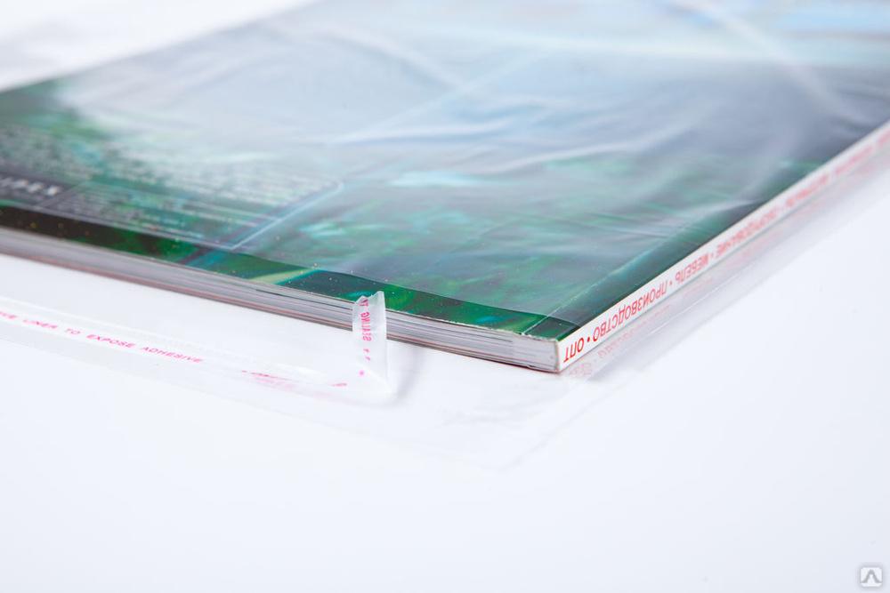 Пакет полипропиленовый с липким слоем, ЕВРОСЛОТ 60*80мм, 33мкм, цена в Новосибирске от компании UPPA