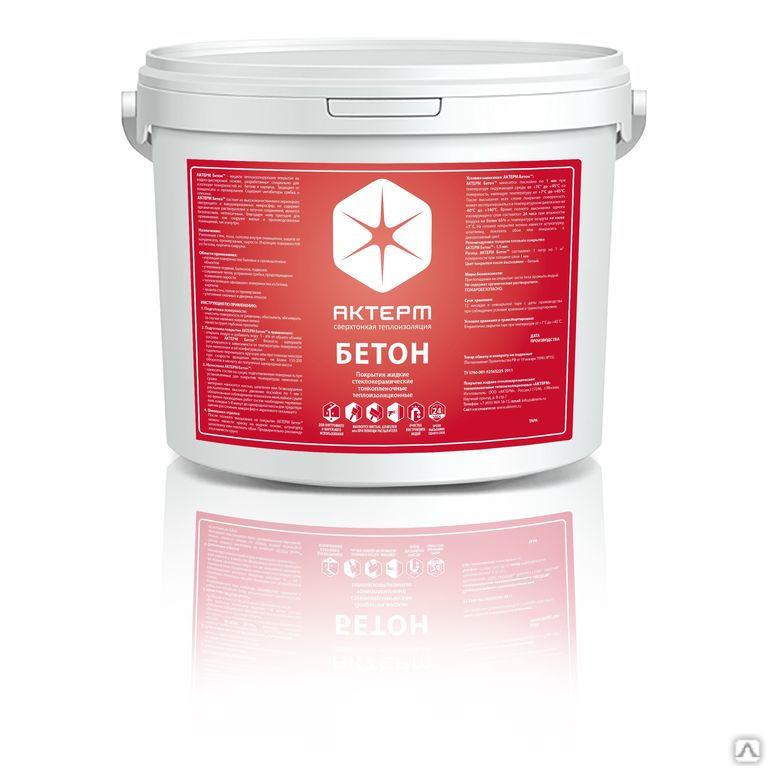 Актерм бетон цена купить эпоксидная краска для бетона
